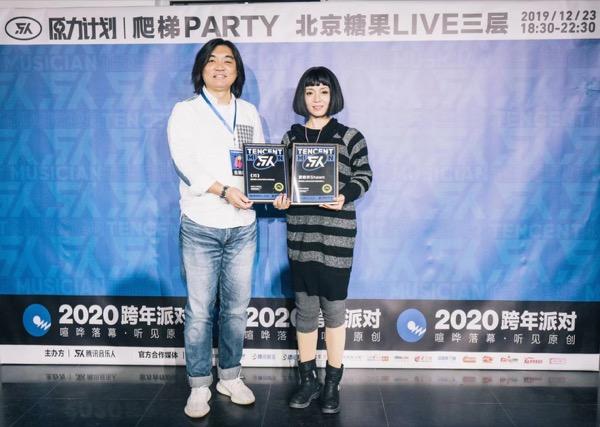 04-王磊(左)董晓禾(右).jpg