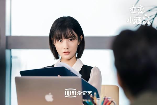 陈意涵Estelle《恋恋小酒窝》  (1).jpg